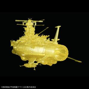 1/1000 宇宙戦艦ヤマト2202 最終決戦仕様(高次元クリア)
