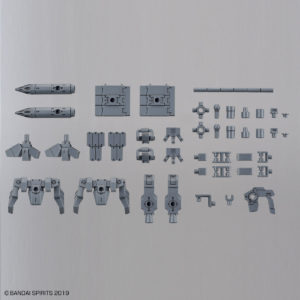 30MM 1/144 オプションパーツセット 2