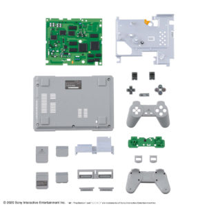 """BEST HIT CHRONICLE 2/5 """"PlayStation""""(SCPH-1000)"""