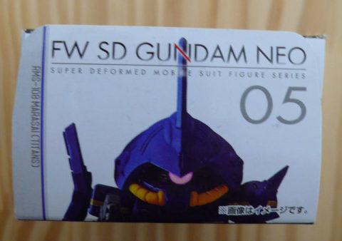 FW SD GUNDAM NEO マラサイ(ティターンズカラーver.)