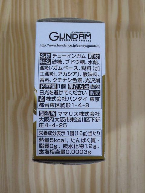 FW GUNDAM CONVERGE ♯09 マスターガンダム(ハイパーモード)