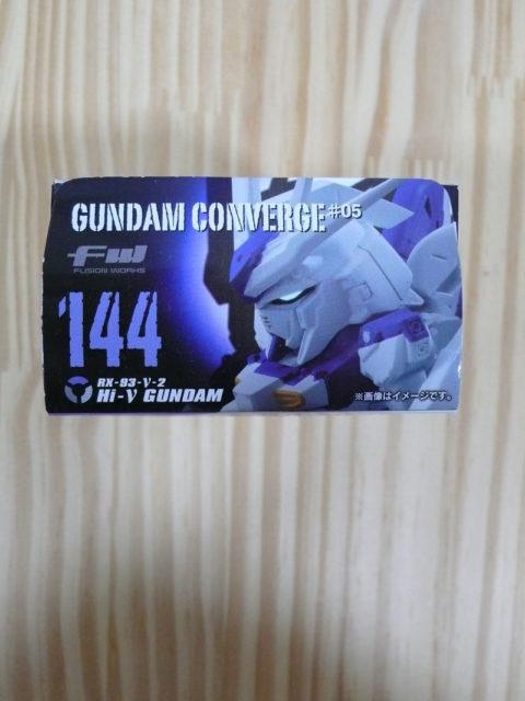 FW GUNDAM CONVERGE ♯05 Hi-νガンダム