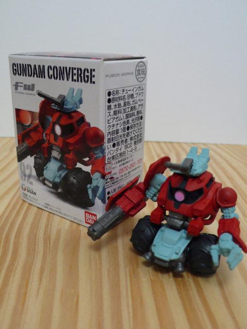 FW GUNDAM CONVERGE 15 ギガン