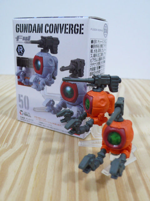 FW GUNDAM CONVERGE 18 ボール<REVIVE SELECTION> シークレット