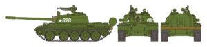 新作 タミヤ製品 情報|1/48 ソビエト戦車 T-55|発売日 発売予定 ミニ四駆 RC|フィギュアイランド