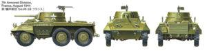 1/35 アメリカ軽装甲車 M8 グレイハウンド 前線偵察セット