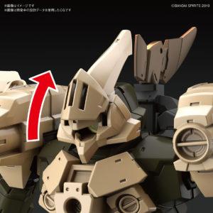 30MM 1/144 防衛作戦用オプションアーマー[シエルノヴァ用/サンドイエロー]