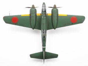 1/48 百式司令部偵察機 III型 (解説小冊子付き)
